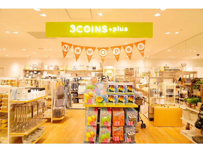 コインズ プラス スリー 【公式】3COINS+plus(スリーコインズプラス)イオンモール川口店の求人情報一覧|株式会社パル